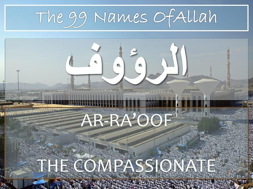 Treatment using name Ar-Rauf - Silsila-e-Kamaliya