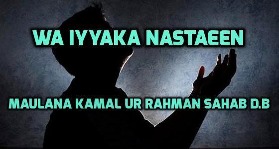 Wa Iyyaka Nastaeen - Shah Kamal Sahab