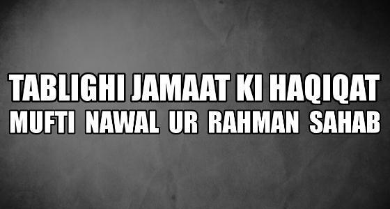 Tablighi Jamaat ki Haqeeqat
