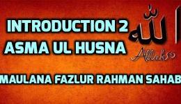 Asma ul Husna Tamheed 2