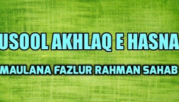 Usool Akhlaq e Hasna - Maulana Fazlur Rahman