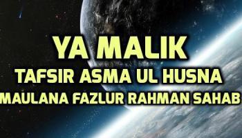 Treatment using name Al-Malik - Silsila-e-Kamaliya