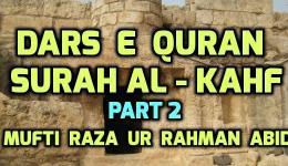 Tafsir Surah Al-Kahf 2