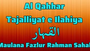Treatment using name Al-Ghaffar - Silsila-e-Kamaliya