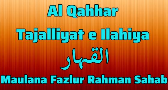 Al Qahhar - Tajalliyat e Ilahiya By Maulana Fazlur Rahman