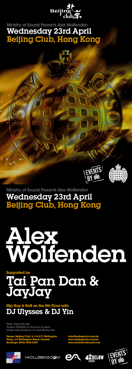 alex wolfenden beijing club inistry of sound hong kong