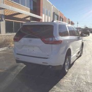 2017 VMI Side Entry for Toyota Sienna LE | wheelchair vans edmonton