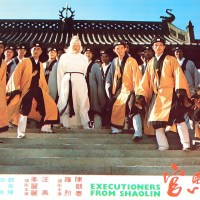 Uncle Jasper reviews: Executioners from Shaolin (1977)