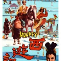 The Monkey Goes West (1966)