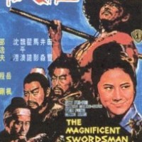 The Magnificent Swordsman (1968)