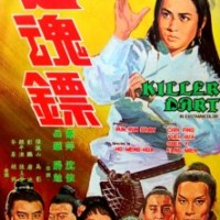 Killer Darts (1968)