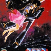 Stephen reviews: The Super Dimension Fortress Macross: Do You Remember Love? (1984)