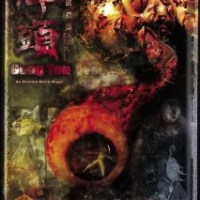 Gong Tau: An Oriental Black Magic (2007)