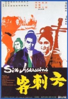 SixAssassins+1971-1-b