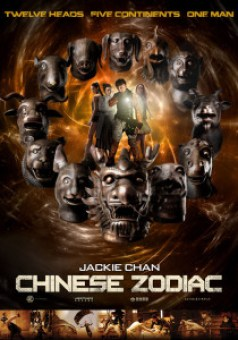 ChineseZodiac+2012-8-b