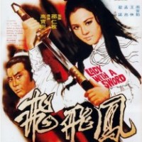 Lady With a Sword (1971)