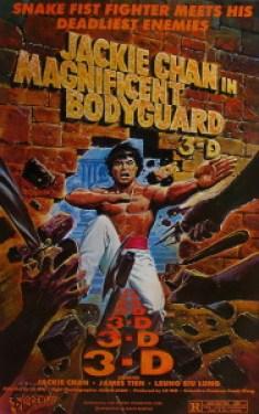 MagnificentBodyguards+1978-25-b