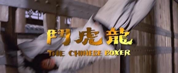 thechineseboxer
