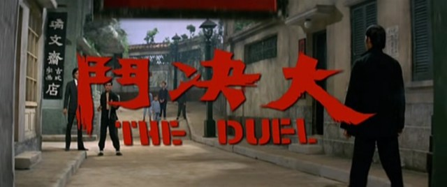 theduel
