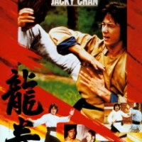 Dragon Fist (1979)