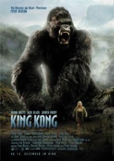 kingkong_4