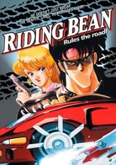 ridingbean_1