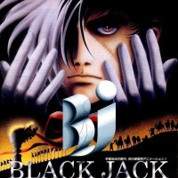 Stephen reviews: Black Jack (1996)