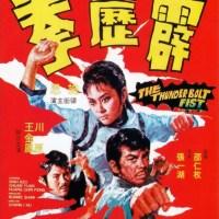 The Thunderbolt Fist (1972)
