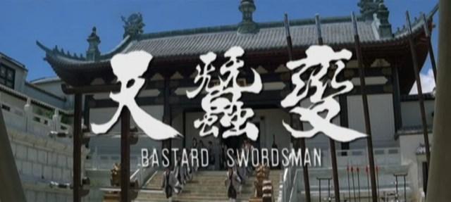 bastardswordsman_1