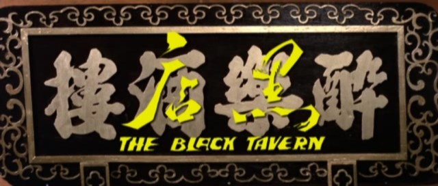 blacktavern