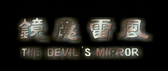 devilsmirror