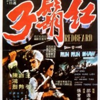 Redbeard (1971)