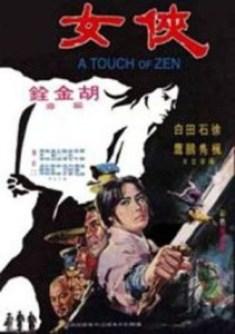 touchofzen_2