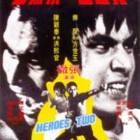 Heroes Two (1974)