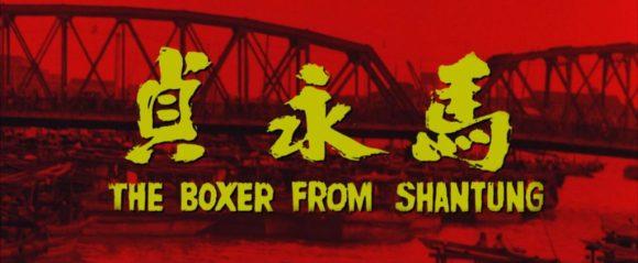 boxerfromshantung