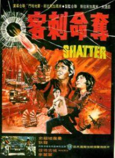 shatter_1
