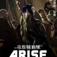 Stephen reviews: Ghost in the Shell: Arise (2013)