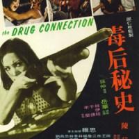 The Sexy Killer (1976)