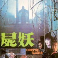 Corpse Mania (1981)
