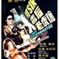 Lady Exterminator (1977)