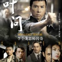 The Silver Emulsion Podcast: Ep. 71 – Ip Man