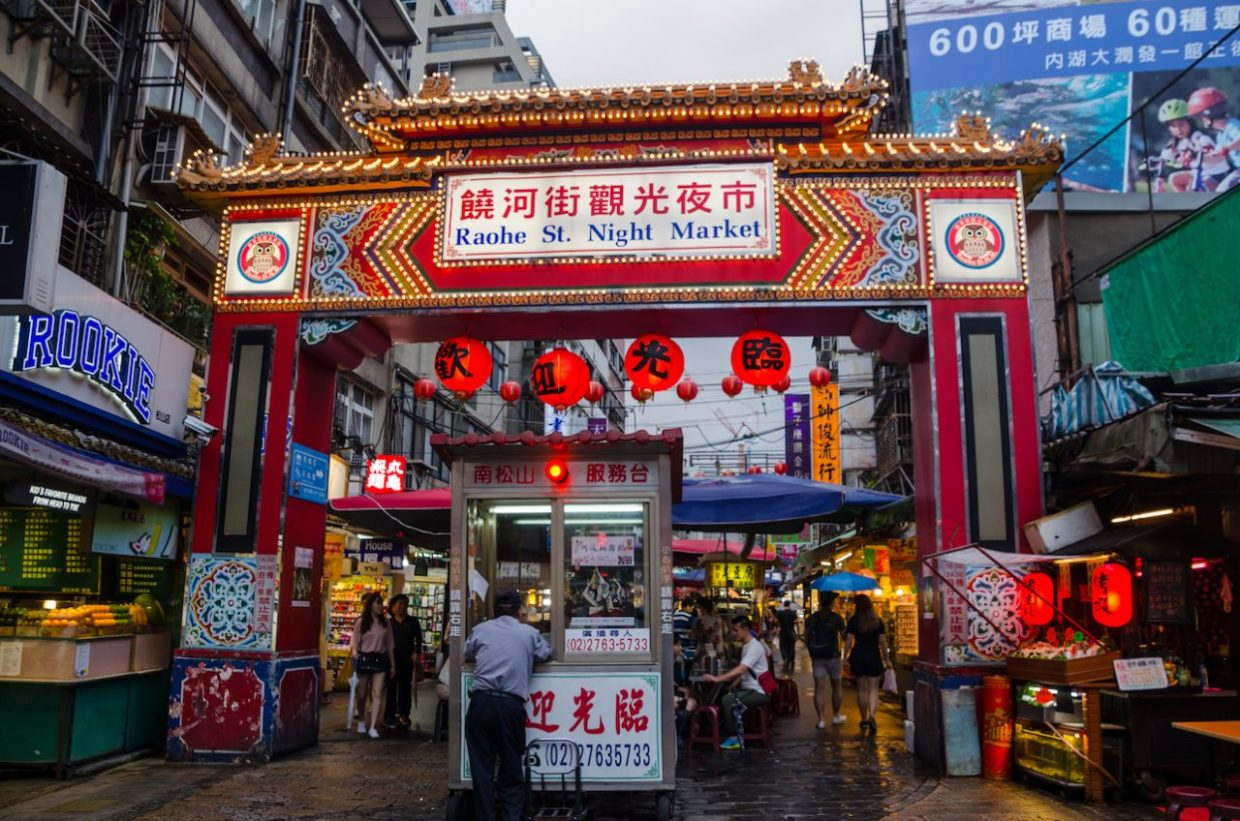 Image result for raohe market