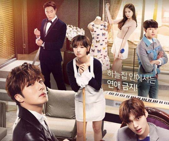 Cinderella and the Four Knights. Photo: TvN