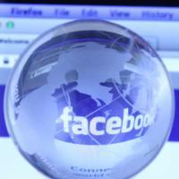 Problemas con la barra de Facebook y su solución