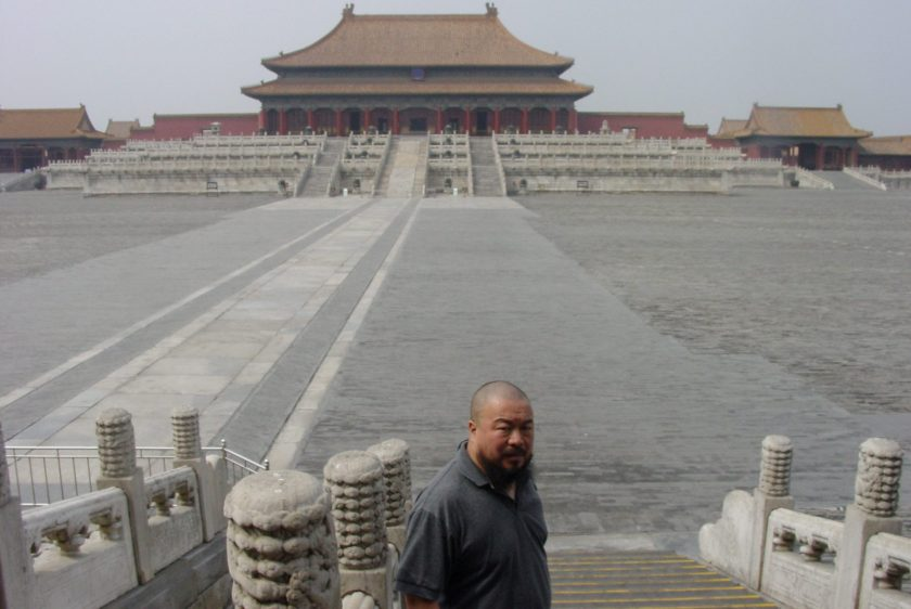 Beijing Photographs 1993-2003, The Forbidden City during the SARS Epidemic, 2003. Courtesy of Ai Weiwei Studio, Image courtesy Ai Weiwei, © Ai Weiwei