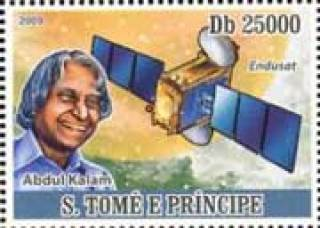 Stamp issued in the honor of Dr. Kalam