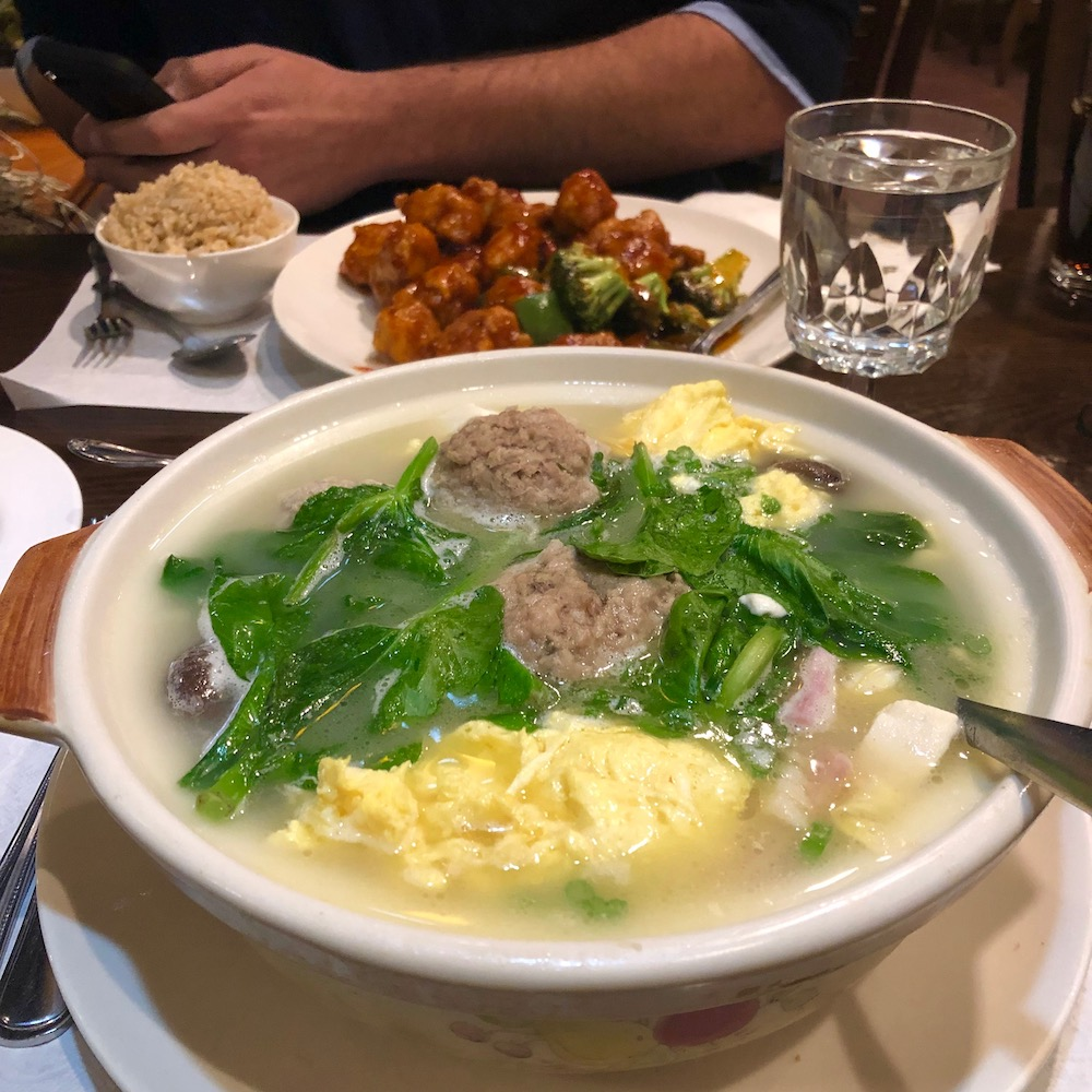 What's for supper? Vol. 199: Exit, pursued by lion's head