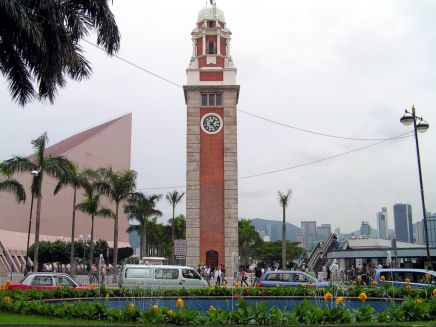 Tsim sha tsui clock tower, Kowloon
