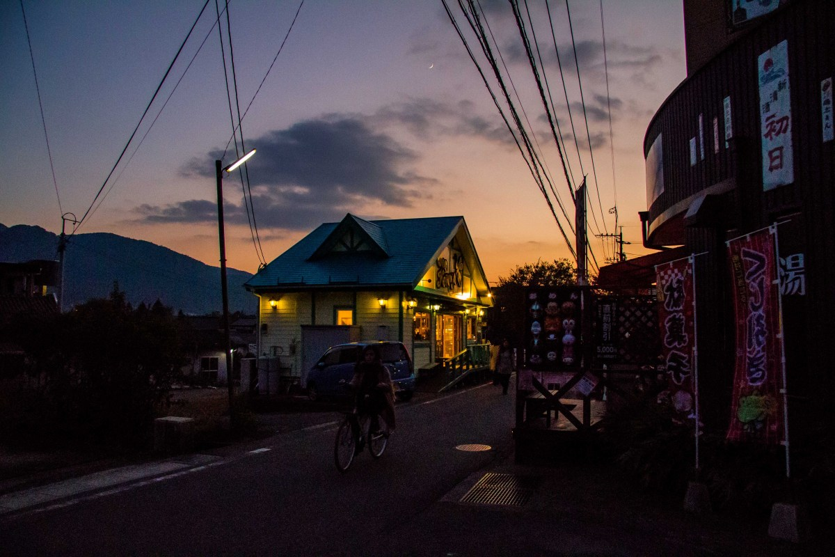 A Quick Guide to Yufuin Onsen Town