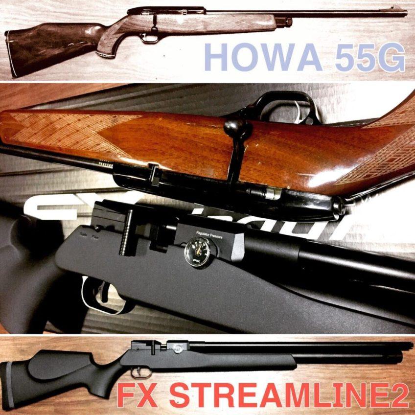 FX STREAMLINE2 & HOWA 55G